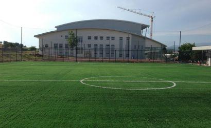 Футболният терен