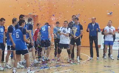 Радостта от победата
